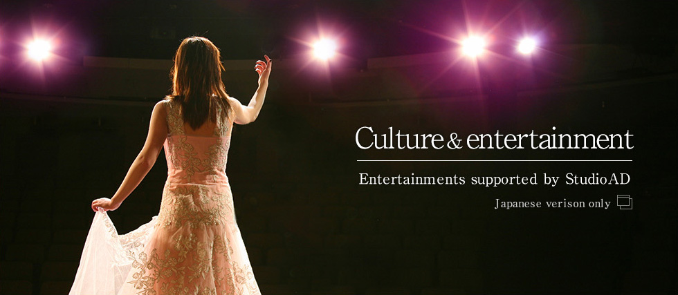 Culture & entertainment
