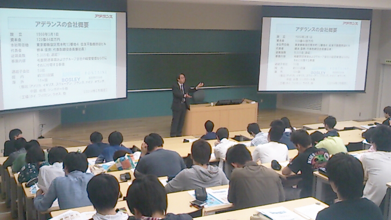 CSR Seminar at Kanazawa Institute of Technology