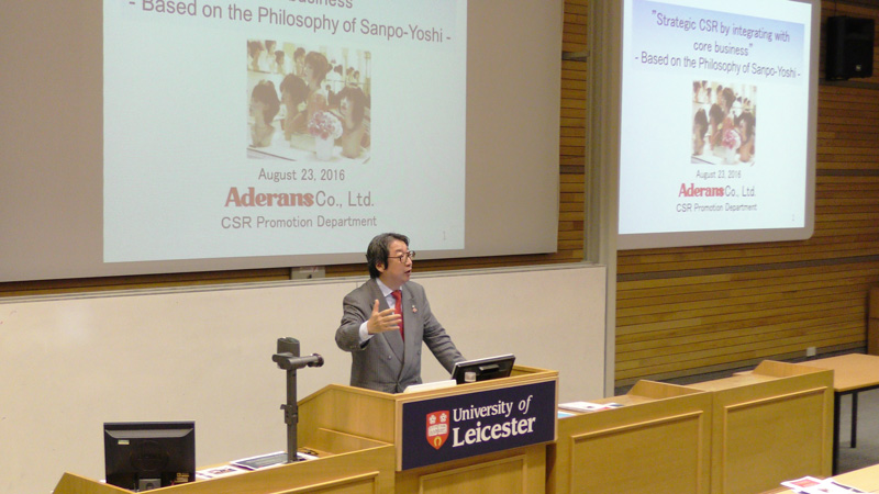 CSR Lecture at The University of Leicester as the first Japanese enterprise