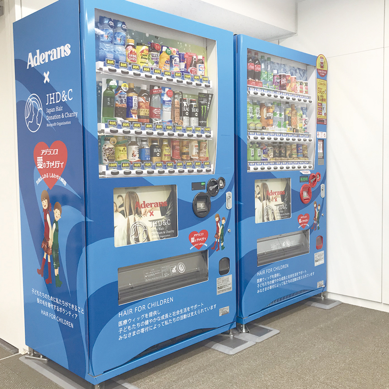 Installation of vending machine supporting hair donation