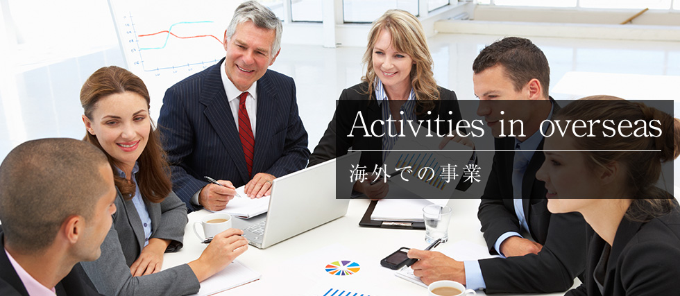 Activities in overseas