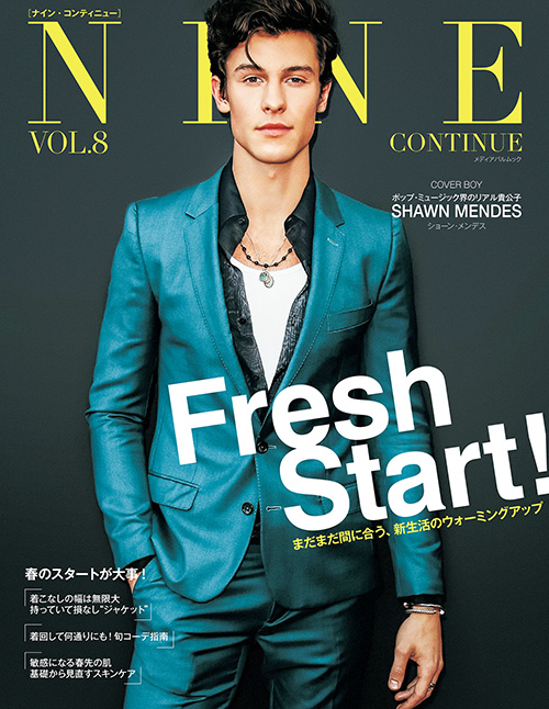 NINE CONTINUE Vol.8