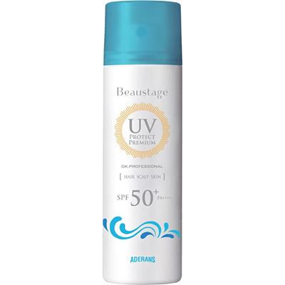 ビューステージ UV プロテクト プレミアム