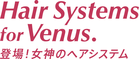 Hair Systems for Venus.登場!女神のヘアシステム